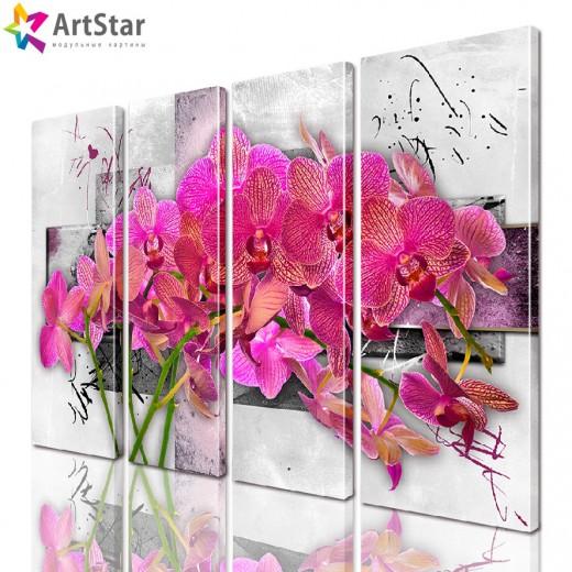 Модульные картины | Цветы, Art. favt_0009