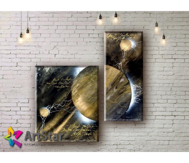 Модульные Картины, рисованные, маслом, Art. MHM17_2_043