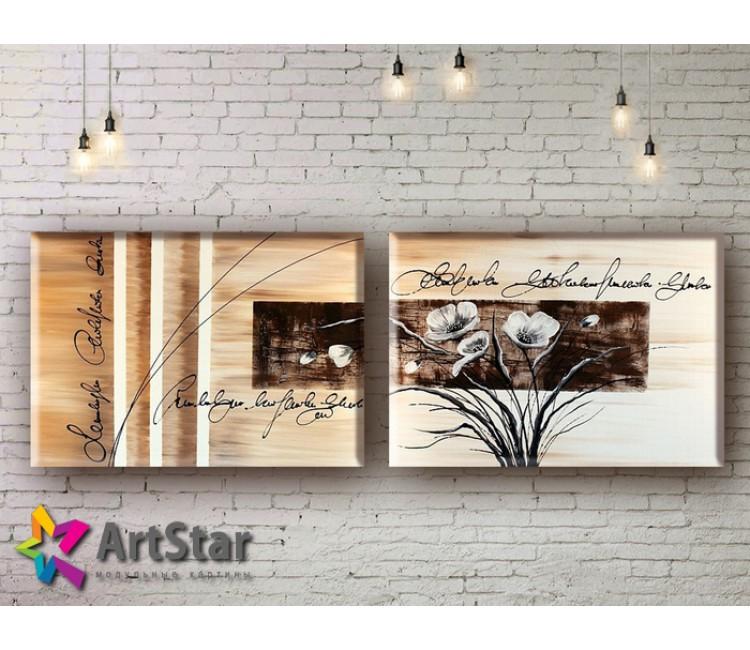 Модульные Картины, рисованные, маслом, Art. MHM17_2_057