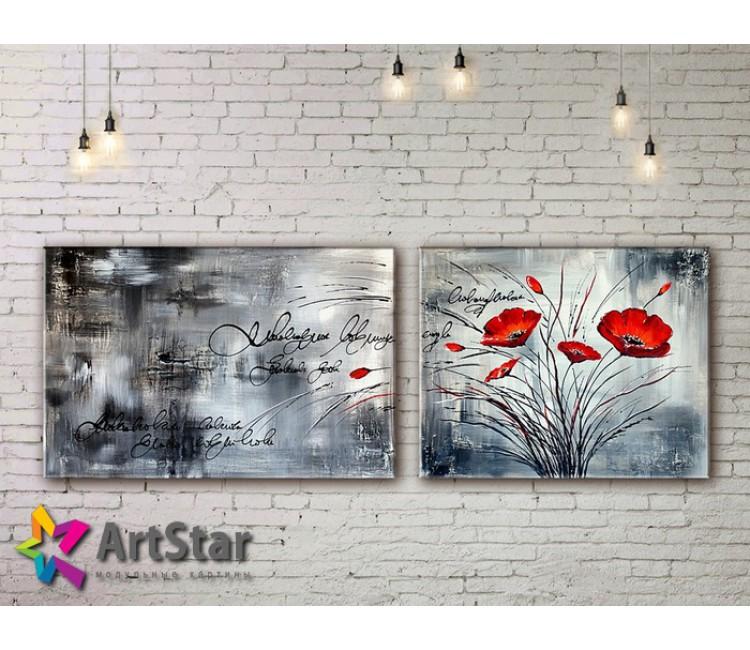 Модульные Картины, рисованные, маслом, Art. MKM17_2_019