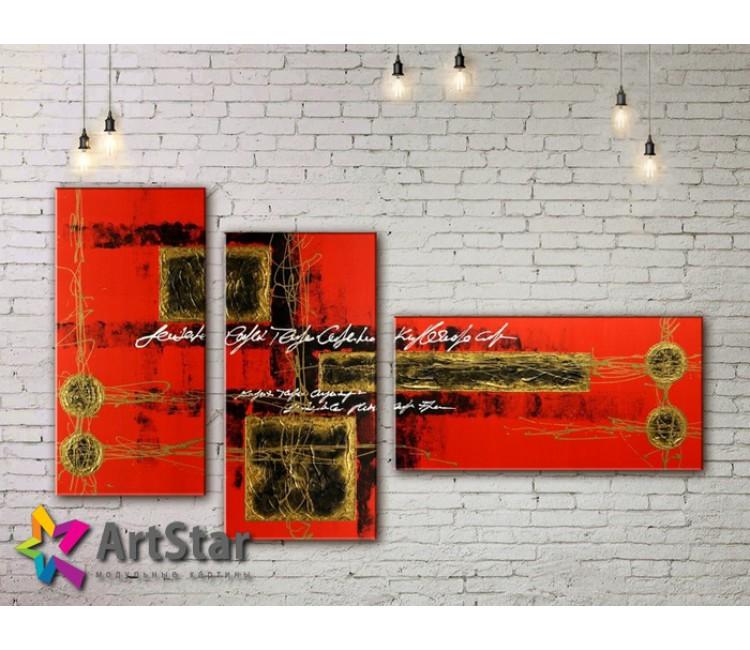 Модульные Картины, рисованные, маслом, Art. MHM17_3_077