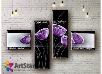 Модульные Картины, рисованные, маслом, Art. MHM17_4_068