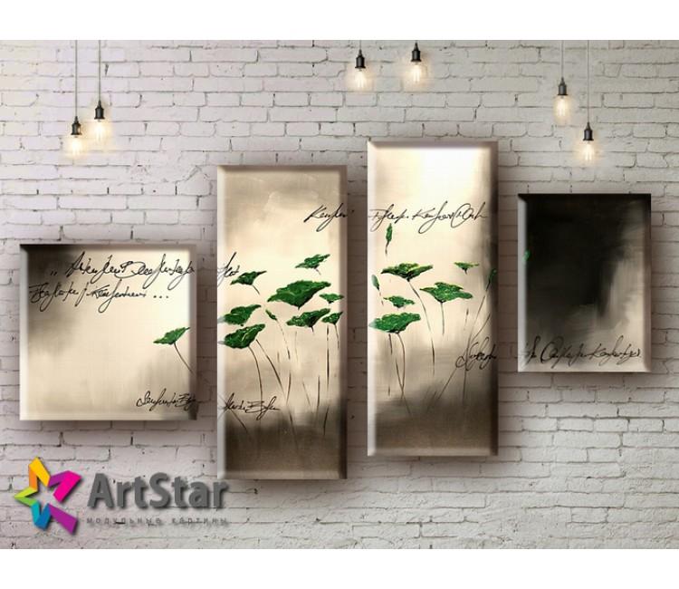 Модульные Картины, рисованные, маслом, Art. MHM17_4_220