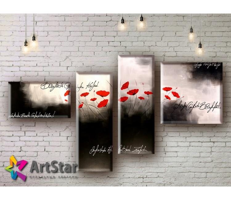 Модульные Картины, рисованные, маслом, Art. MHM17_4_228