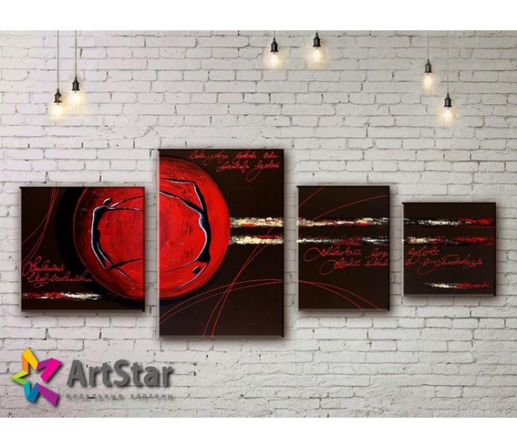 Модульные Картины, рисованные, маслом, Art. MHM17_4_302