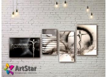 Модульные Картины, рисованные, маслом, Art. MHM17_4_312
