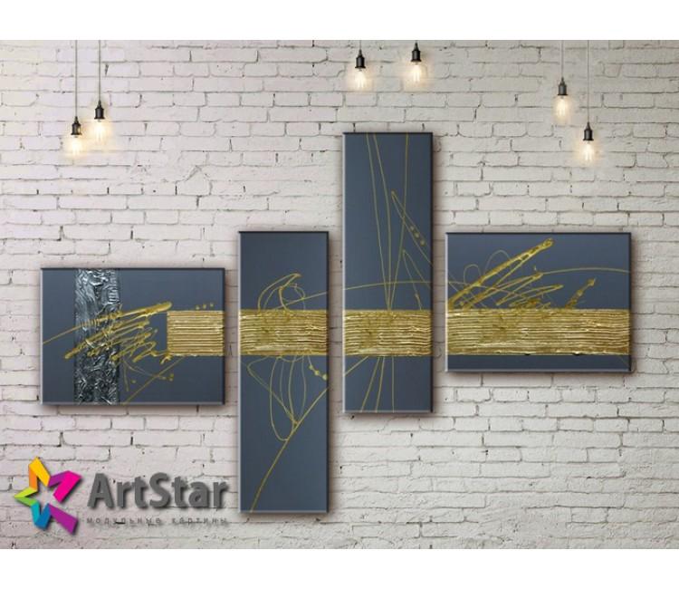 Модульные Картины, рисованные, маслом, Art. MKM17_4_007
