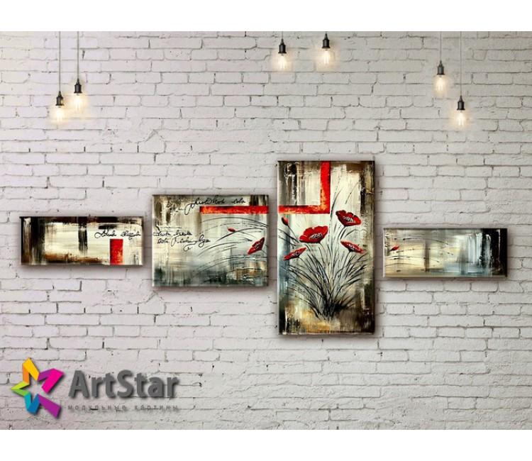 Модульные Картины, рисованные, маслом, Art. MKM17_4_045