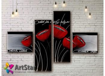 Модульные Картины, рисованные, маслом, Art. MKM17_4_067