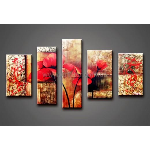 Модульные Картины Маслом, Art. HM778031