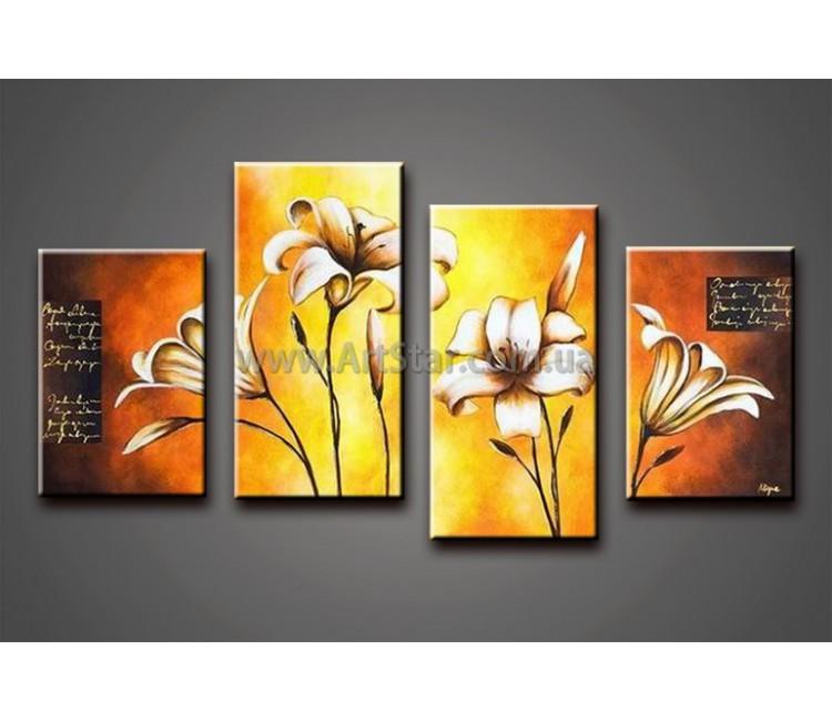 Модульные Картины Маслом, Art. HM778121