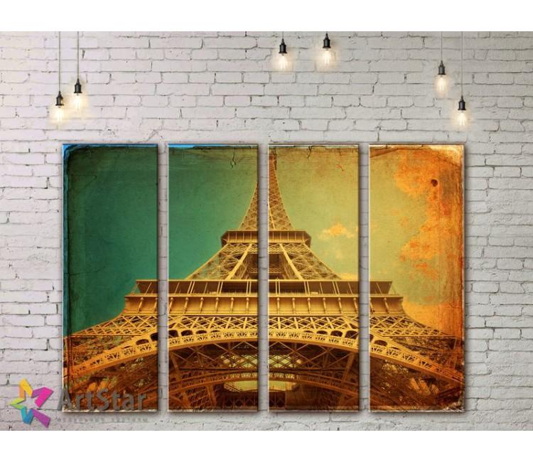Модульные Картины, Город, Art. SYY778062