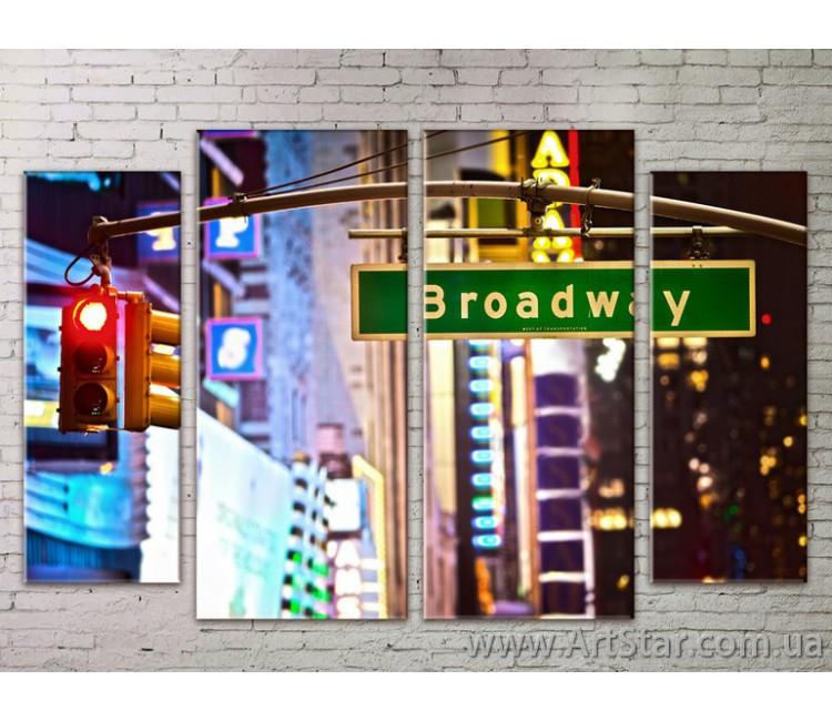 Картина Модульная Город, Art. STRM778009