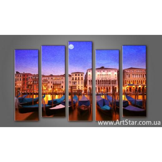 Модульная картина Венеция (5) 8