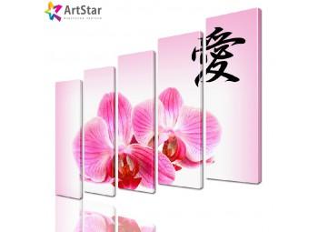 Модульные картины - Розовая орхидея, Art. flrs_0231