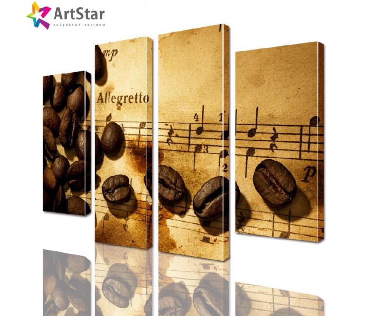 Модульная картина - кофейные зерна, Art. kit_0071